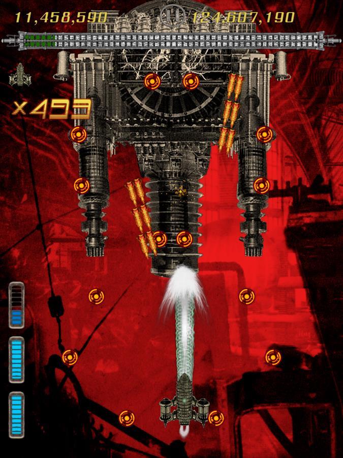 Teslapunk - Imagem 1 do software