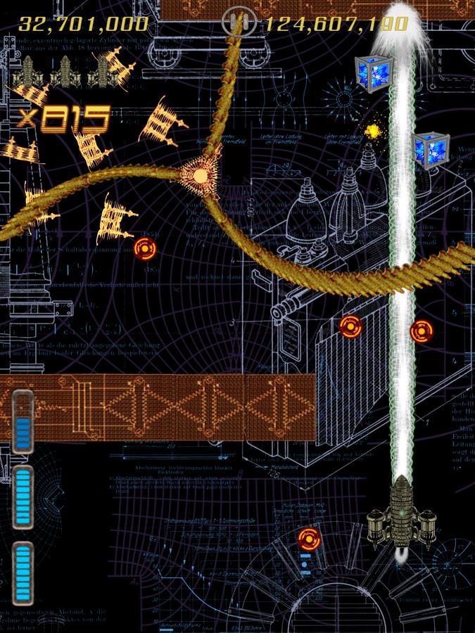 Teslapunk - Imagem 2 do software