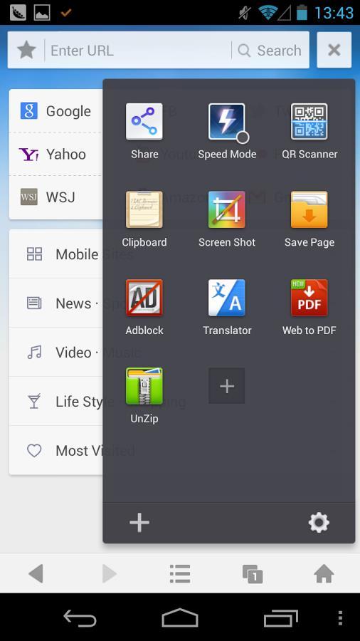 Unzip - Imagem 1 do software