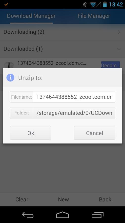 Unzip - Imagem 2 do software
