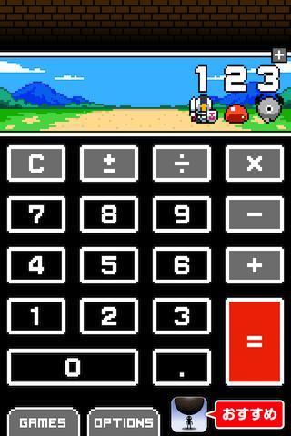 Calculator Quest - Imagem 1 do software