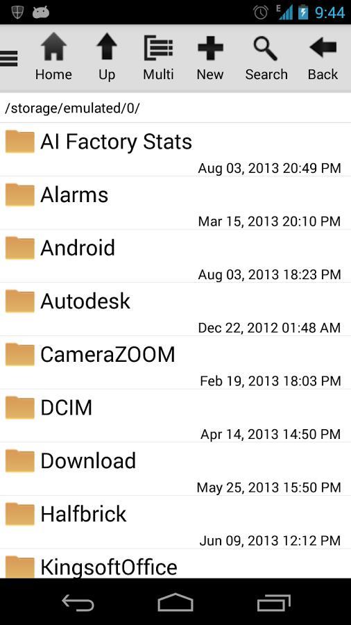 SD File Manager - Imagem 1 do software