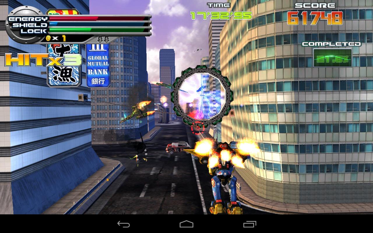 ExZeus 2 - free to play - Imagem 1 do software