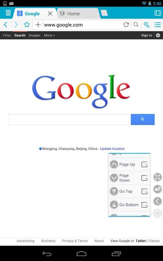 Boat Browser for Tablet - Imagem 2 do software