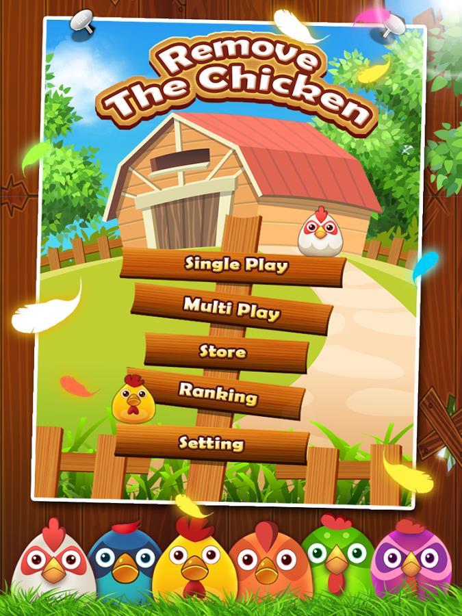 Remove The Chicken - Imagem 1 do software