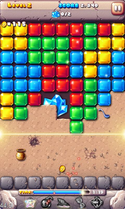 Treasure Mania - Imagem 2 do software