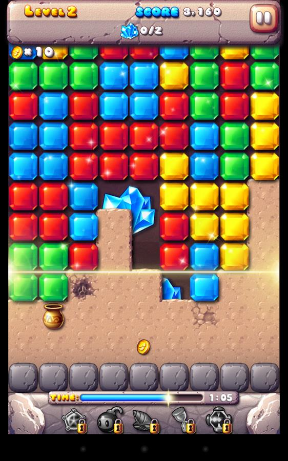 Treasure Mania - Imagem 1 do software