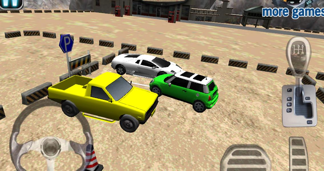 Vehicle Parking 3D - Imagem 1 do software
