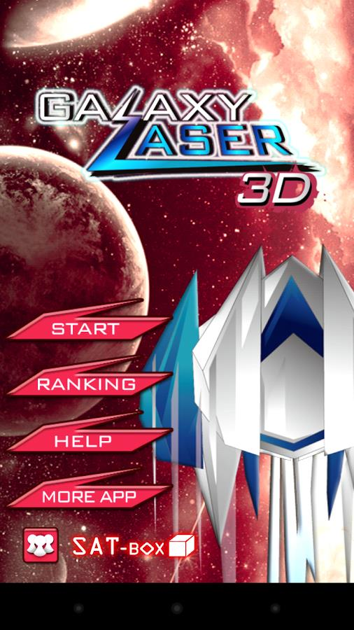 GalaxyLaser 3D - Imagem 2 do software
