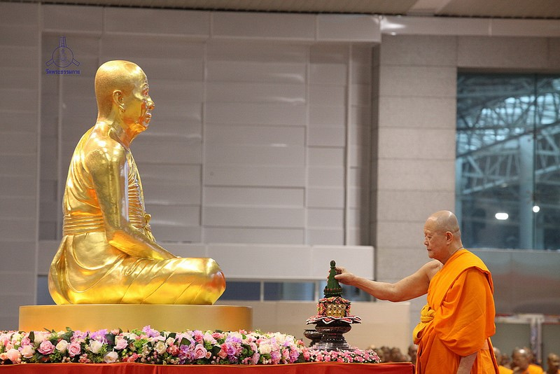Reprodução/Dhammakaya Foundation