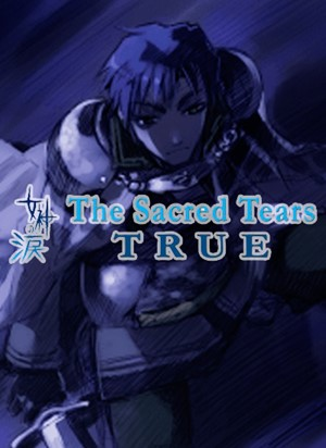 The Sacred Tears