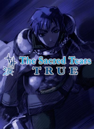 The Sacred Tears