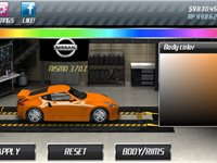 Imagem 8 do Drag Racing