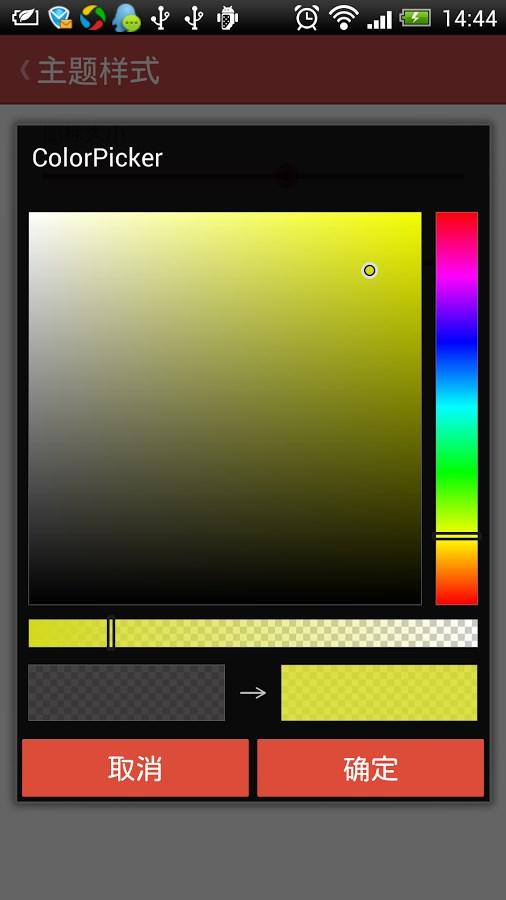 DesktopTouch - Imagem 2 do software