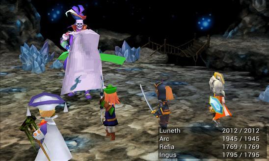 Final Fantasy III - Imagem 1 do software