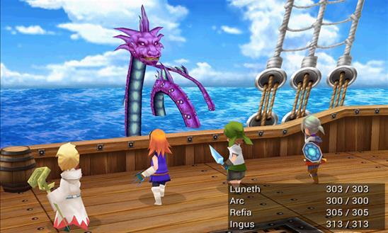 Final Fantasy III - Imagem 2 do software