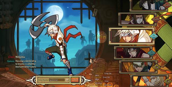 Ultimate Naruto - Imagem 1 do software