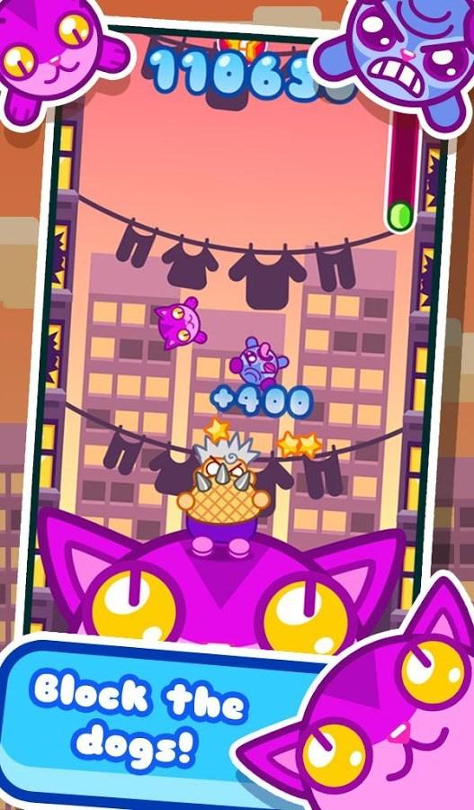 Cat Basket - Imagem 2 do software