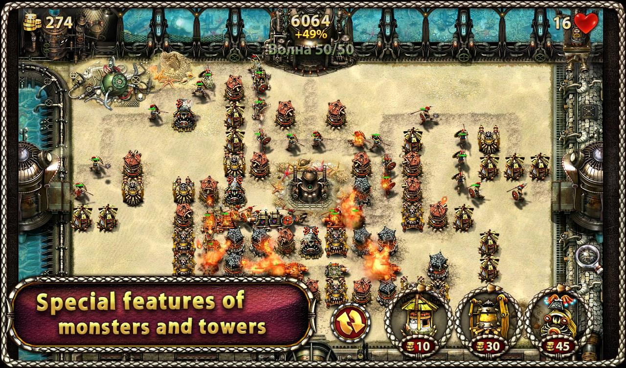 Myth Defense 2: DF - Imagem 1 do software