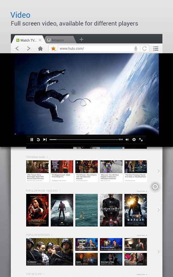 Baidu Browser HD - Imagem 3 do software