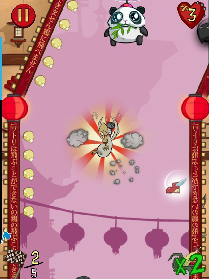 Chickens Can`t Fly - Imagem 1 do software