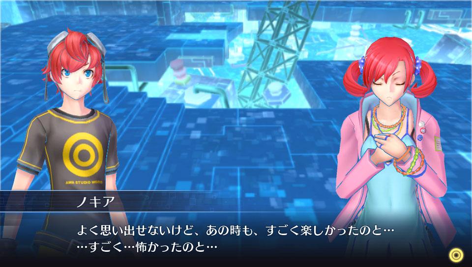 Screenshots de Digimon: Cyber Sleuth