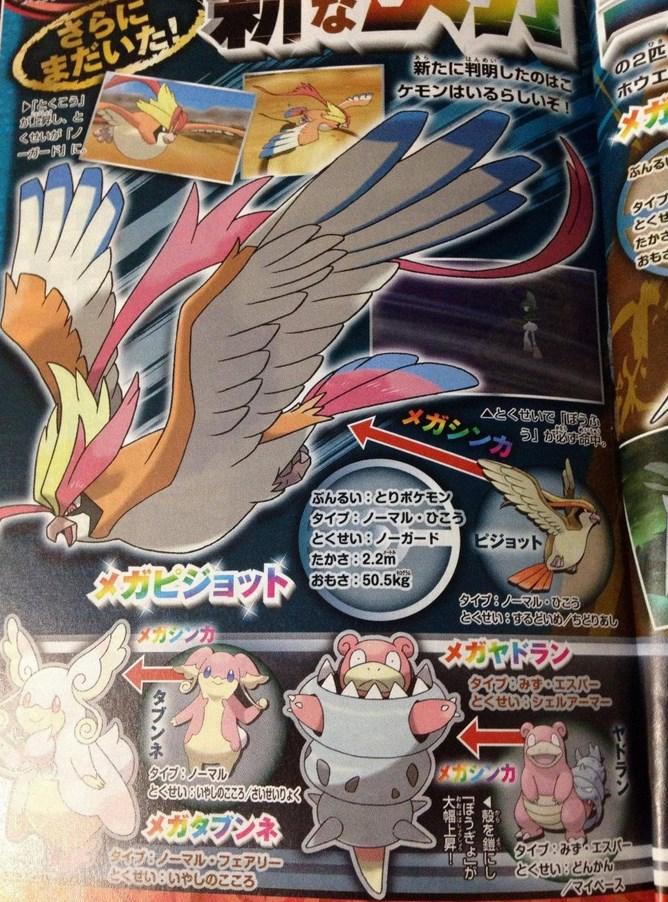 Latios, Latias, Pidgeot e Beedrill terão Mega Evoluções em novo Pokémon
