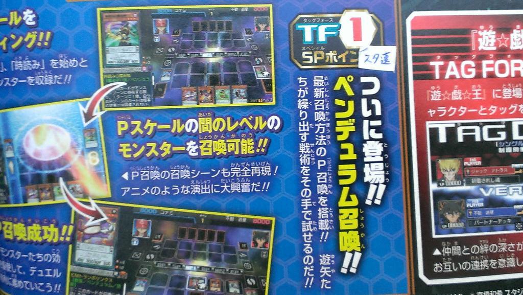 É hora do duelo! Konami ainda está fazendo jogos de Yu-Gi-Oh! para o PSP