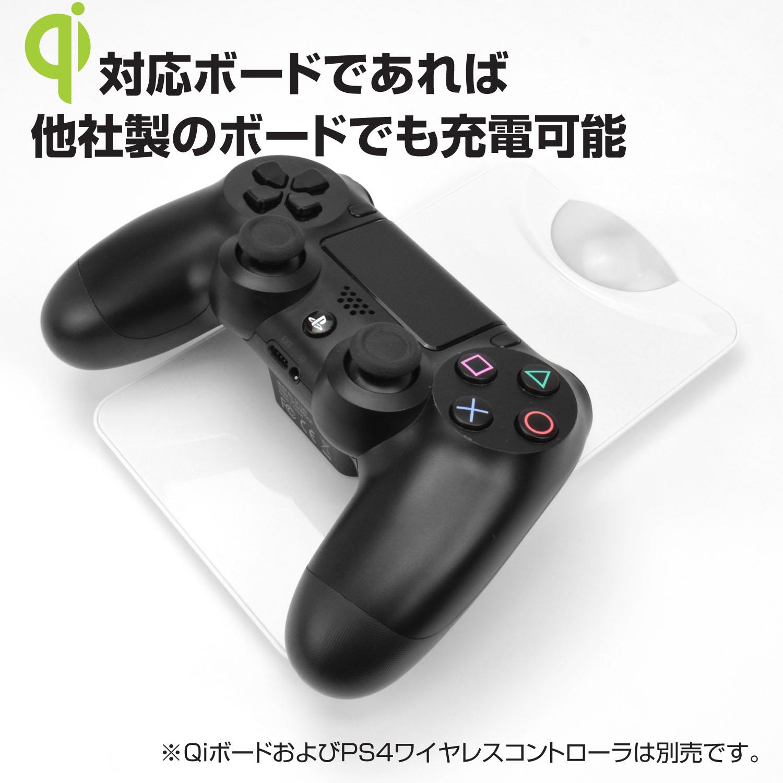 SPEC lança bateria para o DualShock 4 que se recarrega por indução