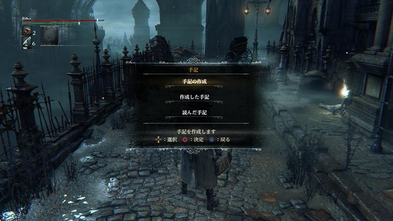 Bloodborne: dezenas de horas de gameplay do Alpha e novos screenshots