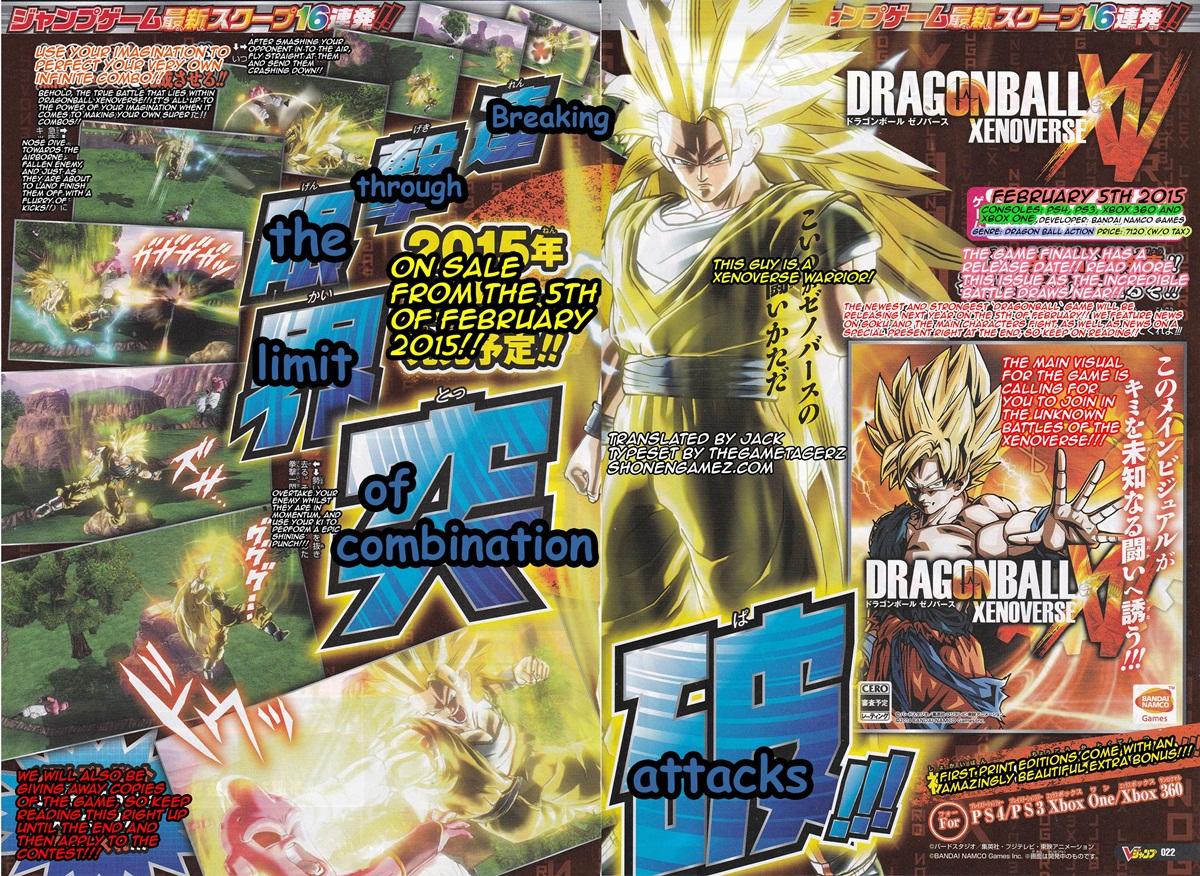 Dragon Ball: Xenoverse deve ter modo torneio clássico e incluir o Sr. Satan