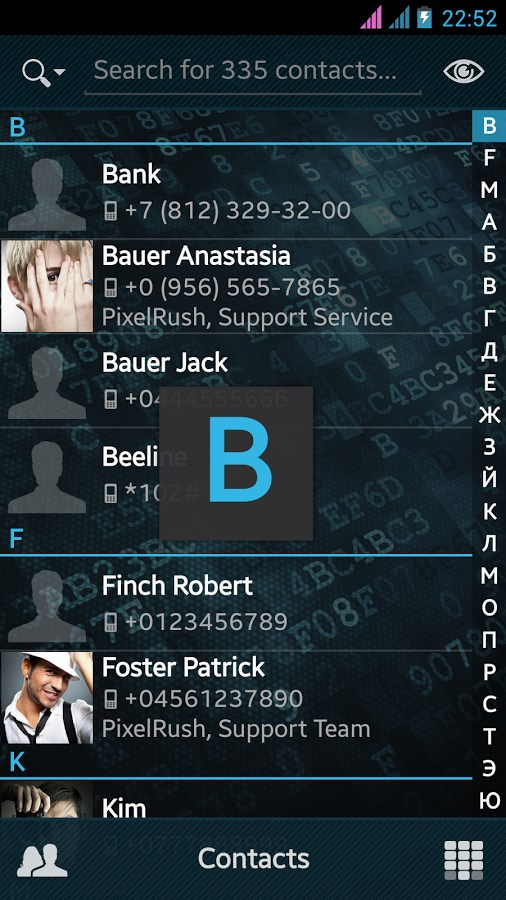 PP – Dialer and Contacts - Imagem 1 do software