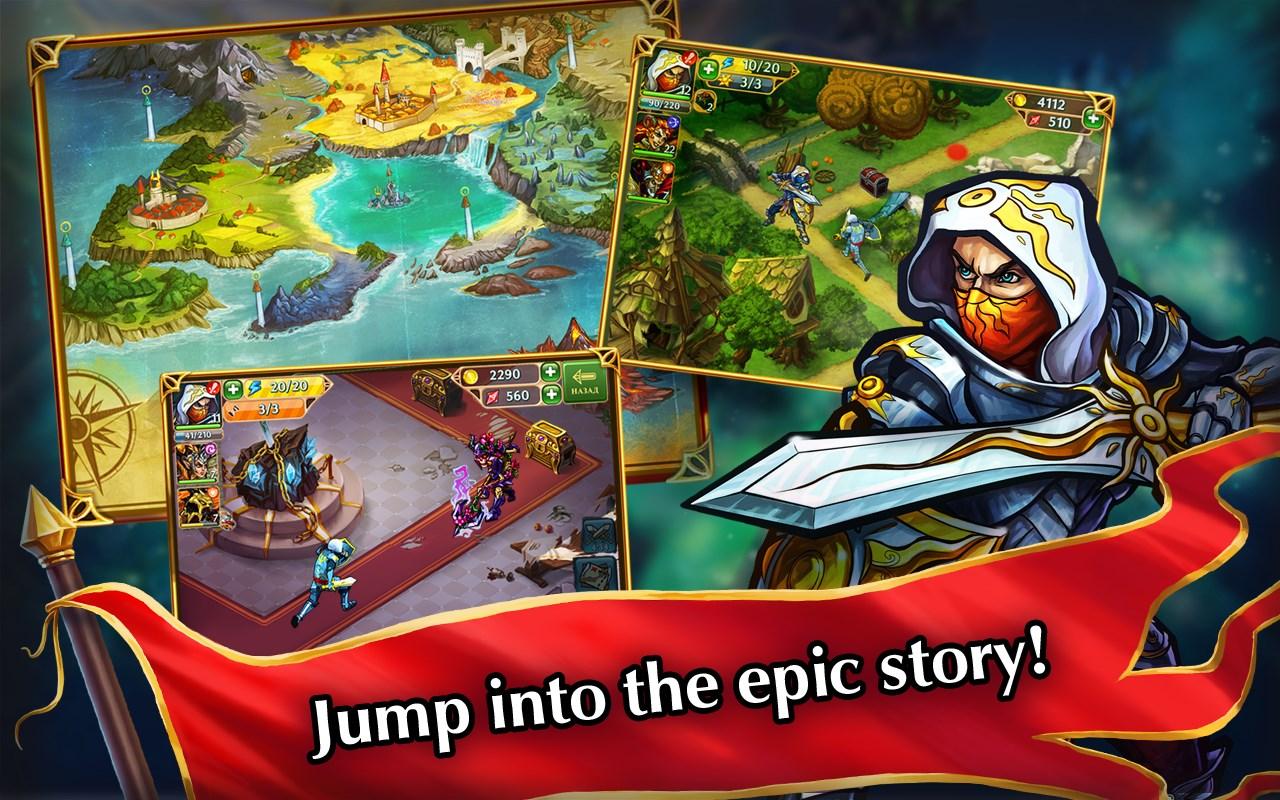 Epic Forces - Imagem 1 do software