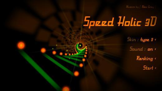 Speed Holic 3D - Imagem 1 do software