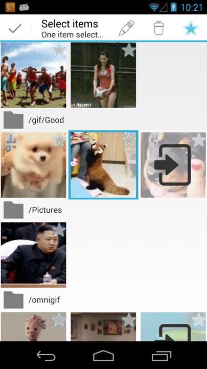Omni GIF player FREE - Imagem 2 do software