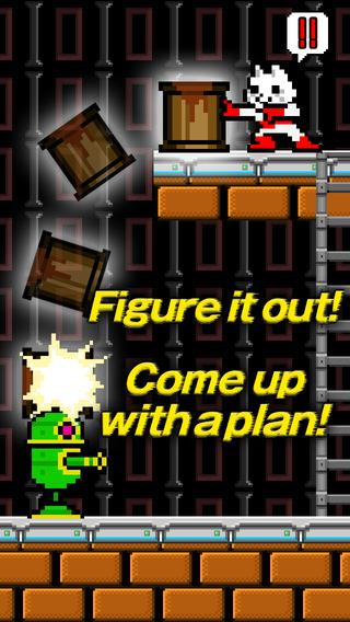 KUFU-MAN - Imagem 2 do software