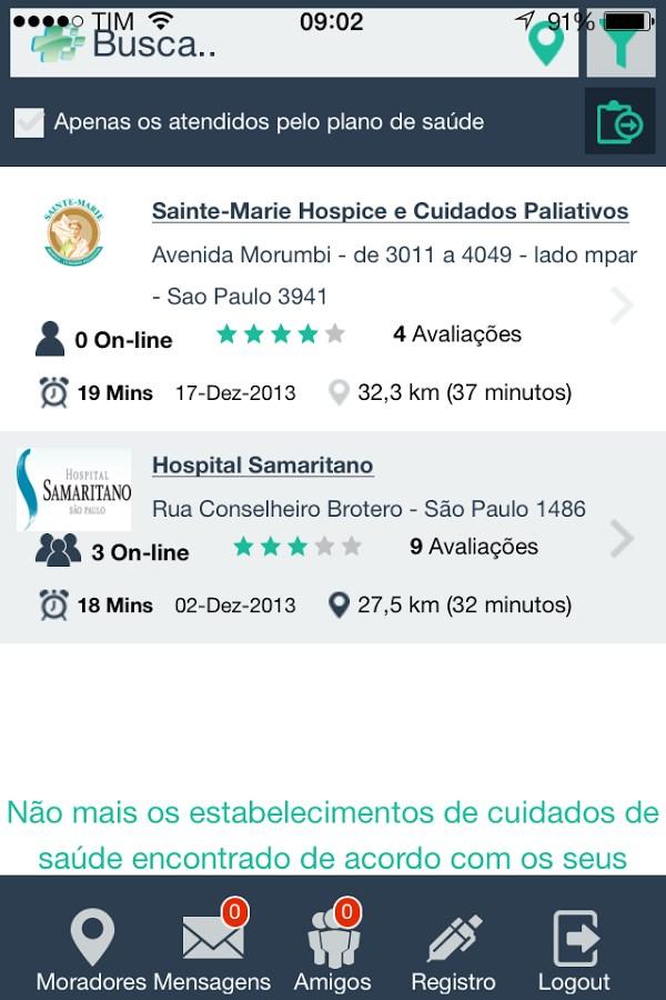 MedSquare - Imagem 1 do software