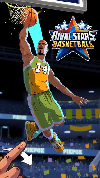 Rival Stars Basketball - Imagem 1 do software
