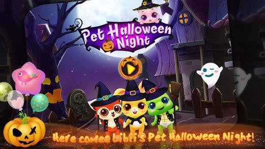 Pet Halloween Night - Imagem 1 do software
