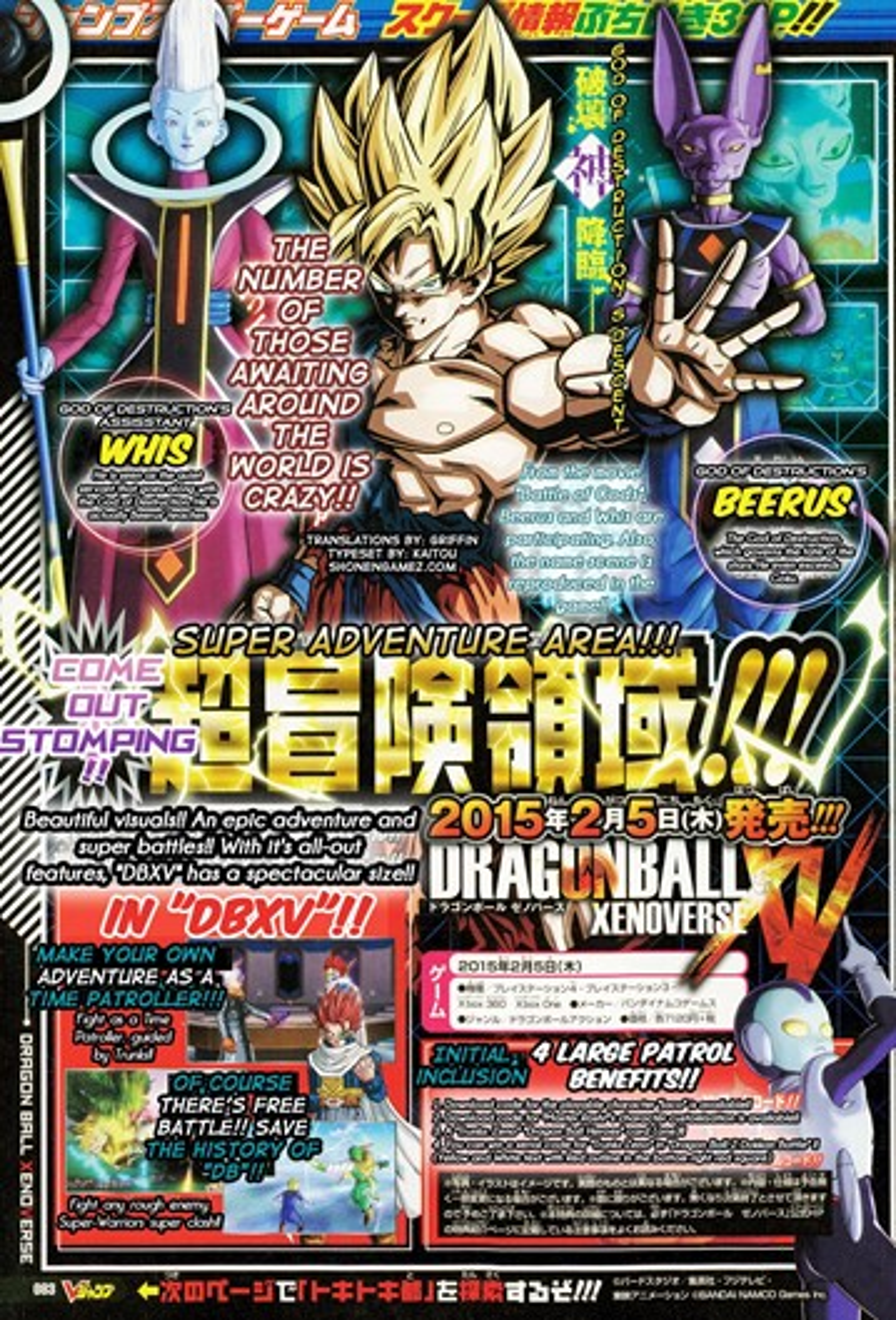 Mais três personagens são revelados para Dragon Ball: Xenoverse