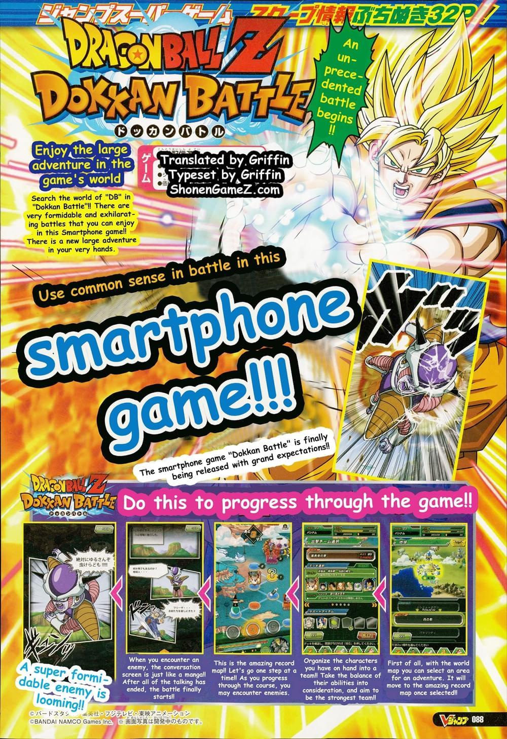 Mais informações sobre o jogo de smartphones de Dragon Ball Z são reveladas