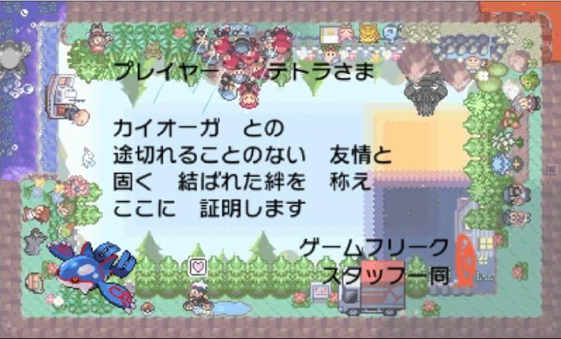 Pokémon ORAS tem mensagem para quem trouxer um lendário do jogo original