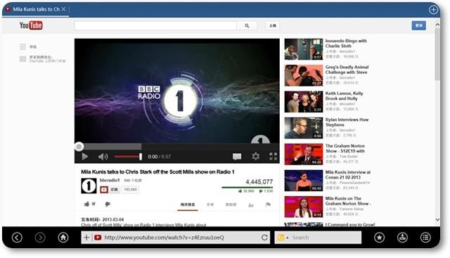 UC Browser HD - Imagem 1 do software