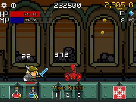 Buff Knight! - Imagem 1 do software