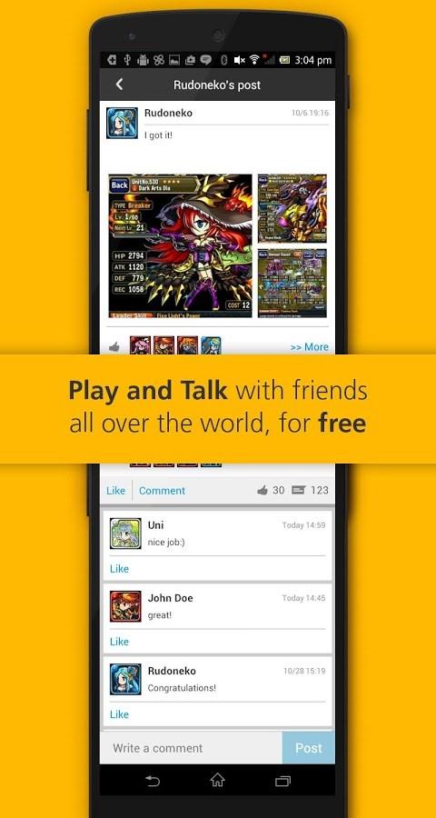 RockU Talk - Imagem 1 do software