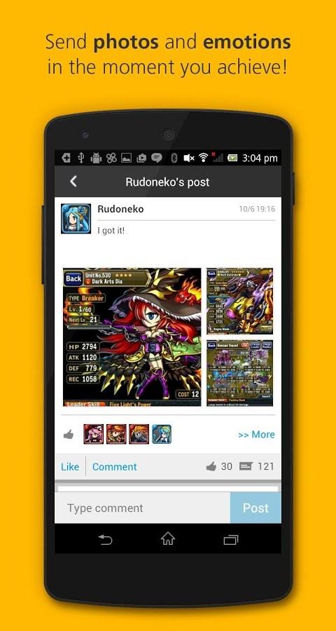 RockU Talk - Imagem 2 do software