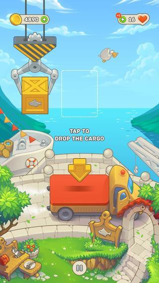 Cargo King - Imagem 1 do software