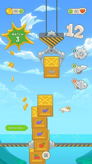 Cargo King - Imagem 2 do software