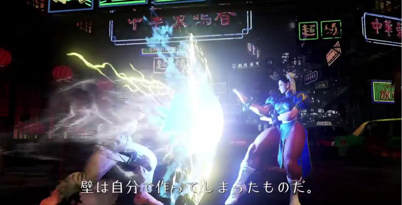 HADOUKEN! Street Fighter V é anunciado pela Capcom