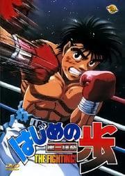 Hajime no Ippo: The Fighting Second
